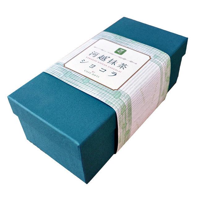 河越抹茶ショコラ 化粧箱