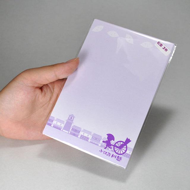 小江戸ちゃんポストカード  サイズ感