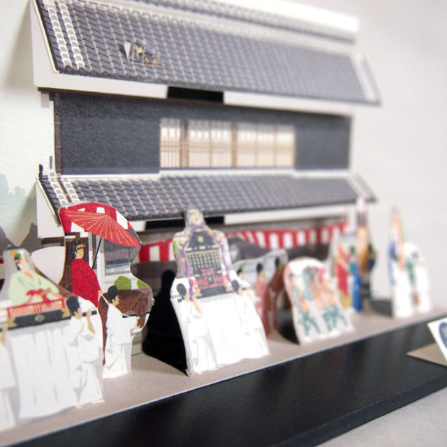 川越はがき 大澤家住宅&神幸祭