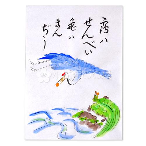 地口絵・灯篭絵 鶴