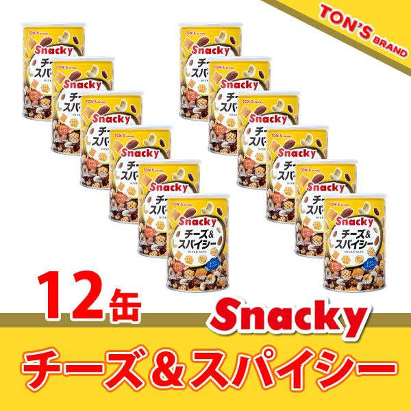チーズ&スパイシー ミックスナッツ 12缶