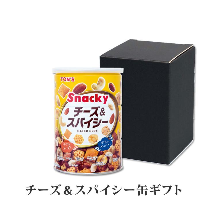 チーズ&スパイシー ギフト 1缶