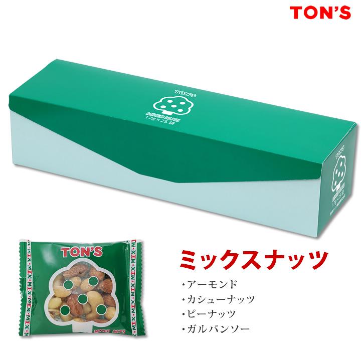 ミックスナッツ 小箱