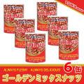 ゴールデンミックスナッツ 6缶セット