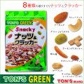 グリーンミックスナッツ TON'S
