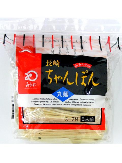 長崎ちゃんぽん徳用袋(5人前)