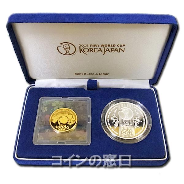 2002年FIFAワールドカップ2点プルーフ貨幣セット
