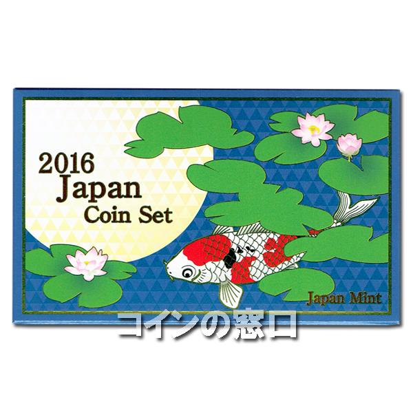 ジャパンコインセット2016年貨幣セット