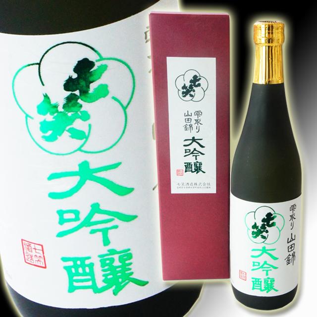 【数量限定】大吟醸 雫取り(山田錦)720ml