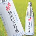 【数量限定】七笑 木曽酵母のお酒 純米にごり720ml