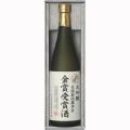 【100本限定】大吟醸 金賞受賞酒720ml 七笑酒造