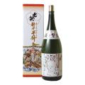益々繁盛4.5L (ニコニコ) 七笑酒造