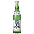 【季節限定】しぼりたて生原酒720ml 七笑酒造