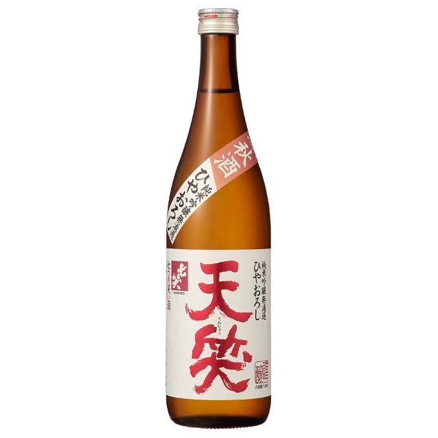 【完売御礼】天笑720ml【季節限定商品】 七笑酒造