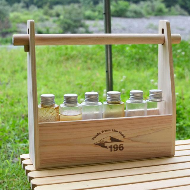調味料 スパイス ラック 木製
