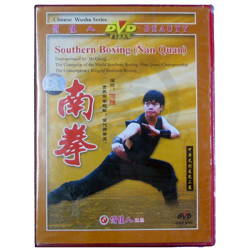 【DVD】南拳/何強/広州[イ肖]佳人