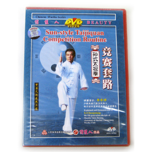 【DVD】孫式太極拳競賽套路 太極拳 太極拳用品 太極拳グッズ 武術 カンフー DVD VCD