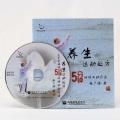 【DVD】支気管哮喘5分鐘 養生運動処方シリーズ 太極拳 太極拳用品 太極拳グッズ 武術 カンフー DVD VCD