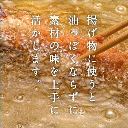 ピュアオリーブオイル(食用)450g3