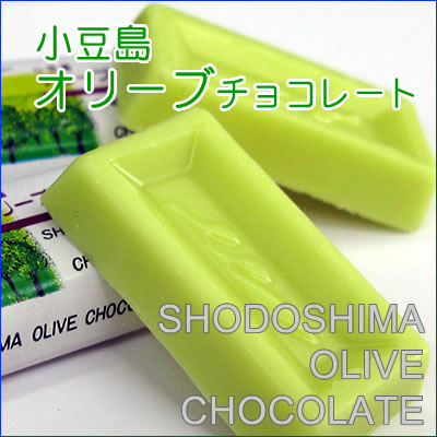 オリーブチョコレート1