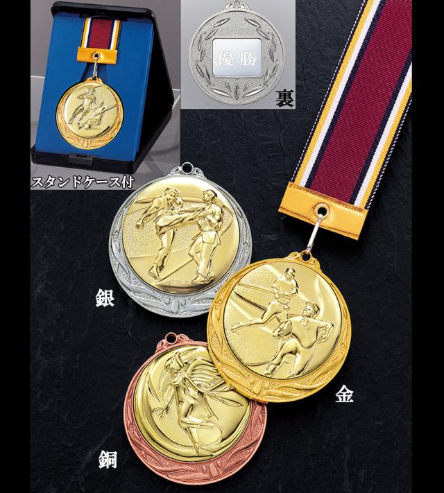 メダル 直径7cm【YMY-09993】27-35
