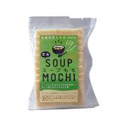 玄米スープもち 商品画像