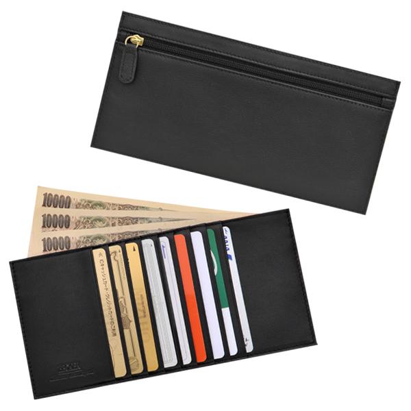 タイト長財布