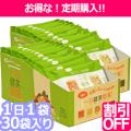 【定期購入】ナッツ&ドライフルーツ 一日健美堅果 25g×30袋