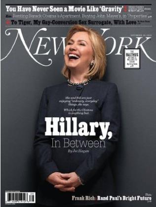 New York Magazine /ニューヨークマガジン (洋雑誌 定期購読480円x29冊)