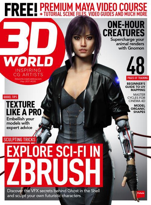 3D World (UK) (イギリス洋雑誌 定期購読 1860円x13冊 )
