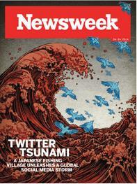 Newsweek (米国版)ニューズウィーク (洋雑誌 定期購読 650円x52冊)