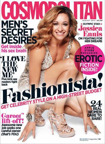 Cosmopolitan UK  (イギリスファッション雑誌 定期購読 1280円x12冊 )