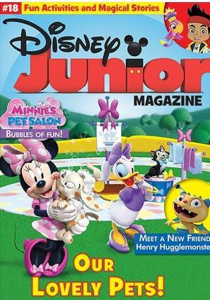 Disney Junior Magazine/ディズニージュニア (幼児英語教材の定期購読 980円x6冊)