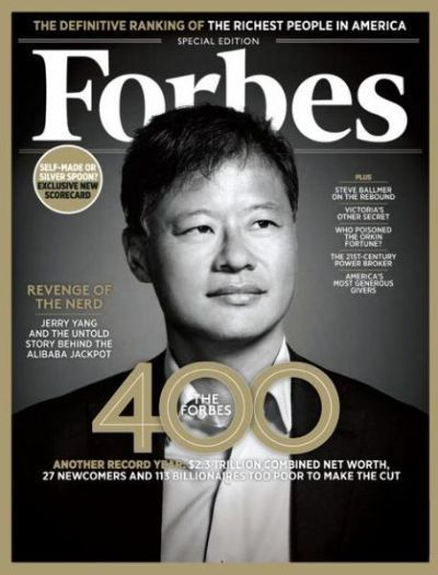 Forbes (US版)/フォーブス (洋雑誌 定期購読 980円x18冊 )