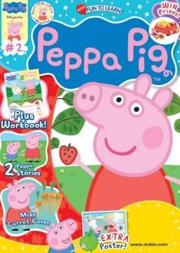 Peppa Pig/ペッパピッグ/イギリスアニメ(アメリカ幼児英語教材の定期購読 980円x6冊)