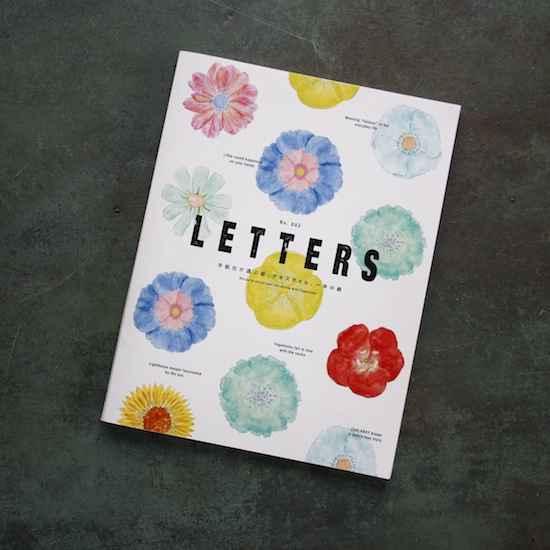手紙舎 LETTERS NO.002