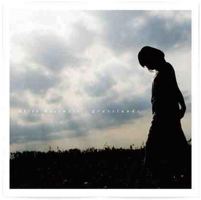 grassland+ / Akira Kosemura