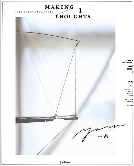 BOOK&CALENDAR 『MAKING THOUGHTS』