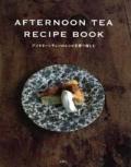 AFTERNOON TEA RECIPE BOOK(used)