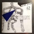 AIR zine vol.2 突号