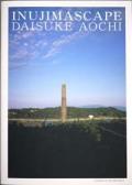 INUJIMASCAPE /DAISUKE AOCHI