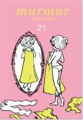 murmur magazine No.21