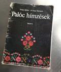 Paloc himzesek(ハンガリー刺繍図案集)