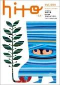 hito [ヒト] vol.004