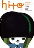 hito [ヒト] vol.001