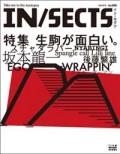 N/SECTS インセクツ 0号
