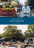 骨董市写真集『KOTTOICHI』