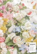 montem issue #03