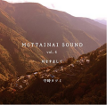 MOTTAINAI SOUND vol.4 耳をすまして