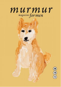 murmur magazine for men 創刊号